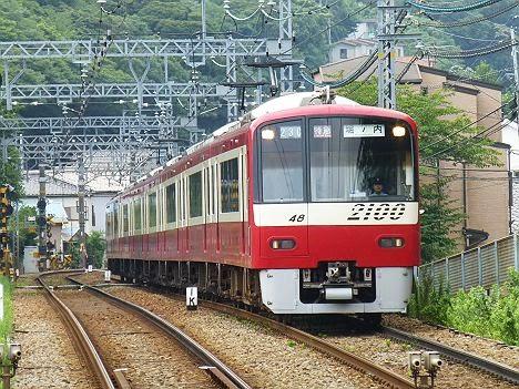 特急 堀ノ内行き 2100形