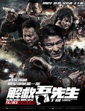Jie jiu wu xian sheng (Saving Mr. Wu) (2015) [Vose]