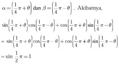 sin α cos β + cos α sin β = sin (α + β)