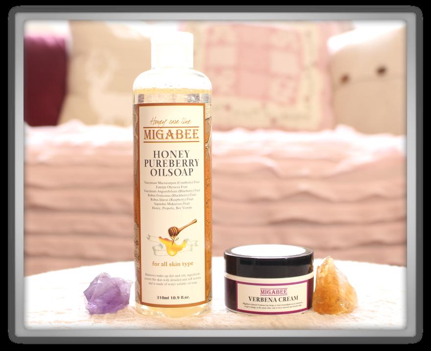 겟잇뷰티박스 by 미미박스 memebox beautybox Superbox #75 City Girl box unboxing review migabee pure berry honey soap migabee verbena cream