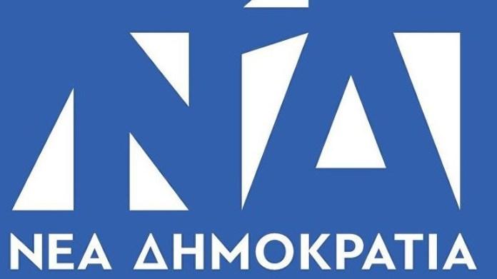 Ψηφιζουμε Νεα Δημοκρατια [07-07-2019]