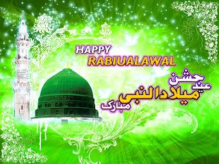 Eid Milad-un-Nabi high quality wallpaper