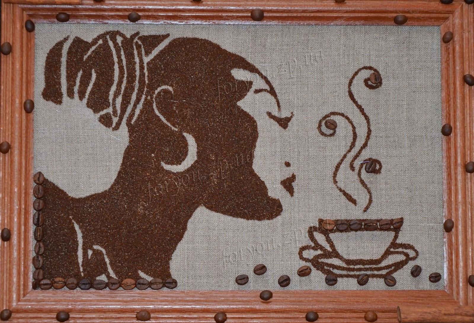 Картина из кофе мастер класс