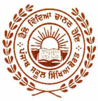 Education Recruitment Board Punjab Recruitment 2016
