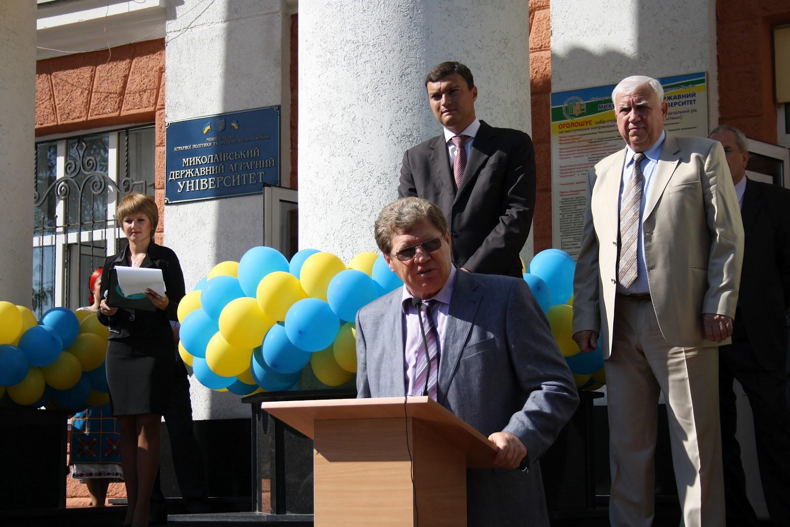 1 сентября - День знаний. Выступление главы Николаевской облгосадминистрации Николая Круглова.