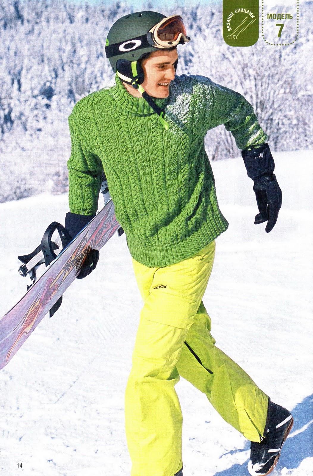 Вязание мужской теплый свитер