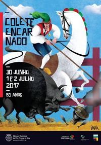 Vila Franca de Xira- Colete Encarnado 2017