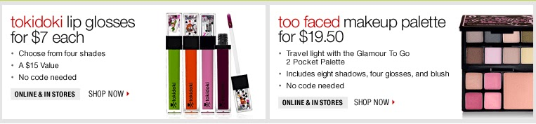 Sephora coupons in store