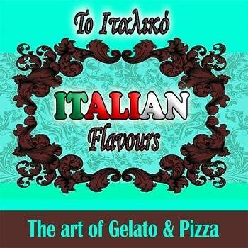 Η τέχνη σε παγωτό και πίτσα