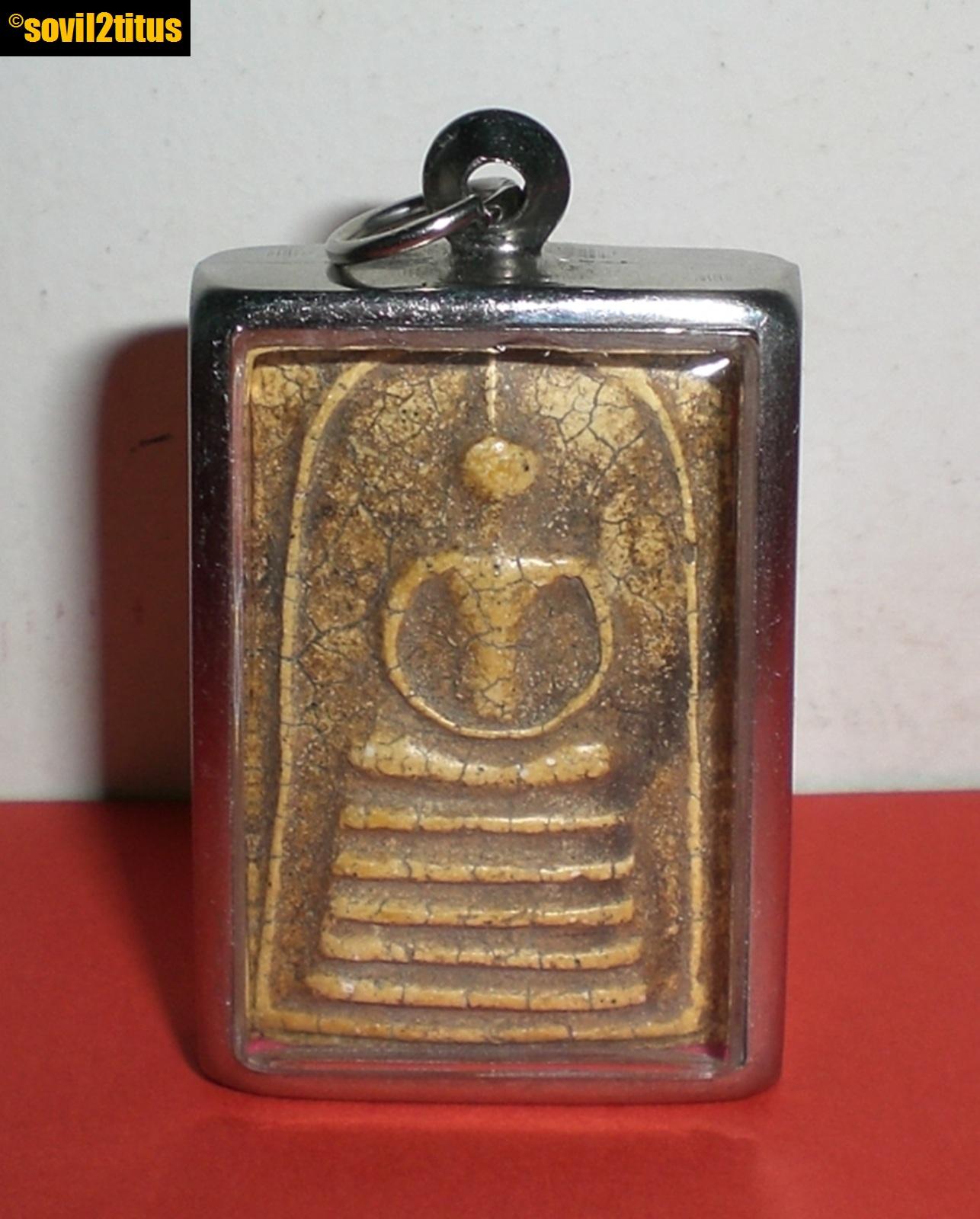 Thai+Amulet+1-1.JPG