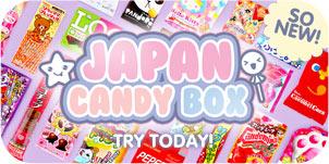Коробочка с японскими вкусняшками ^___^