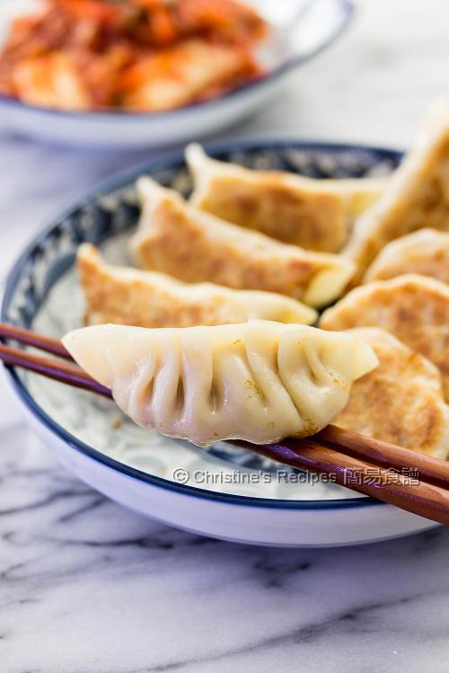 Kimchi Dumplings01