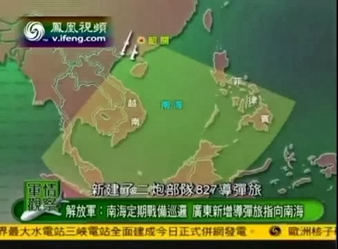 Philippines: Get Ready For War- Chinese Missiles Aimed At Manila