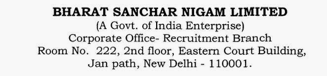BSNL LDCE Engineer Recruitment 2014