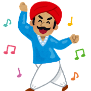 踊るインド人男性のイラスト