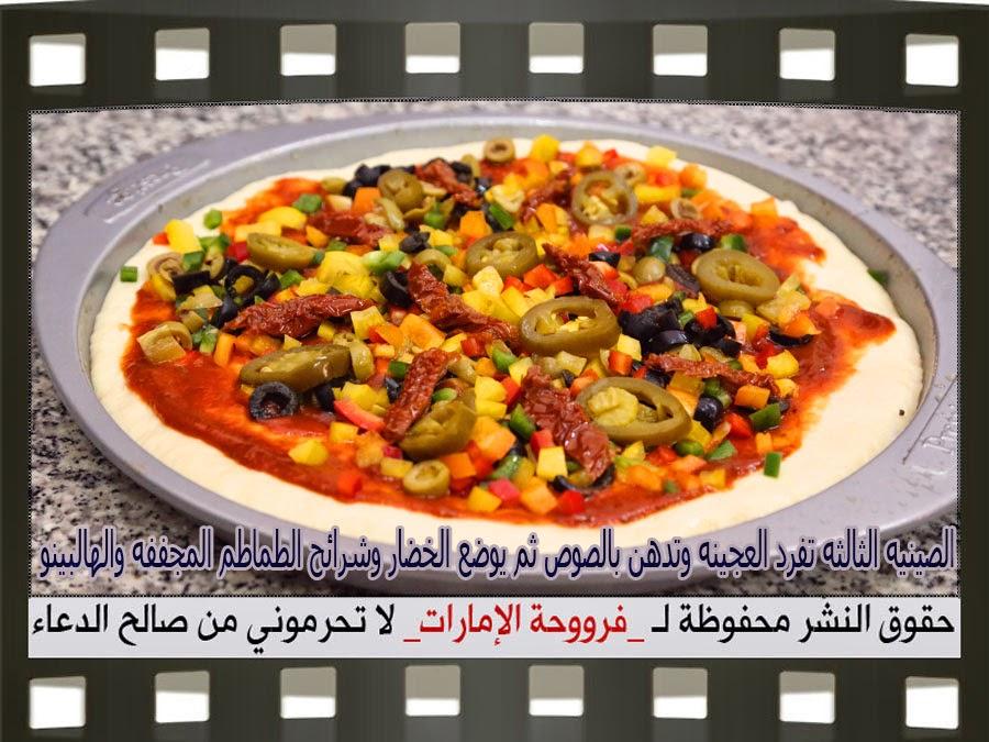 بيتزا مشكله سهلة بيتزا باللحم وبيتزا بالخضار وبيتزا بالجبن 28.jpg