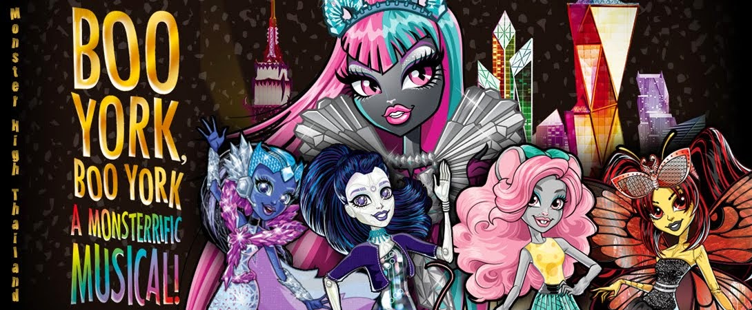 <center>Monster High Thailand (Fanbase)</center>