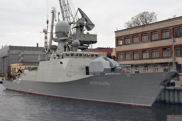 Project 22350 (Gorshkov) class FFG