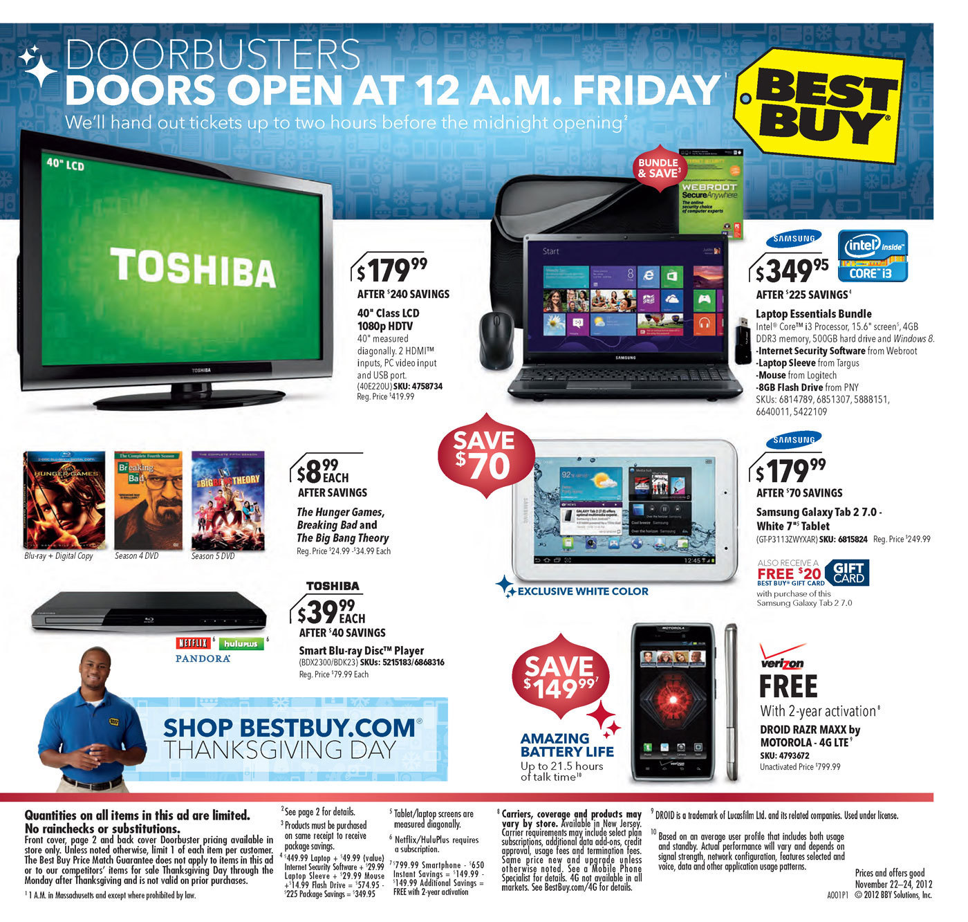 Dollar General Black Friday 2012 Ad