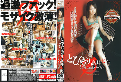 NOV 1032 [NOV 1032] Nanami Takai Mighty|Rape|Full Uncensored|Censored|Scandal Sex|Incenst|Fetfish|Interacial|Back Men|JavPlus.US