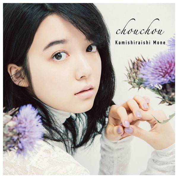 [Album] 上白石萌音 – Chouchou (2016.10.05/MP3/RAR)