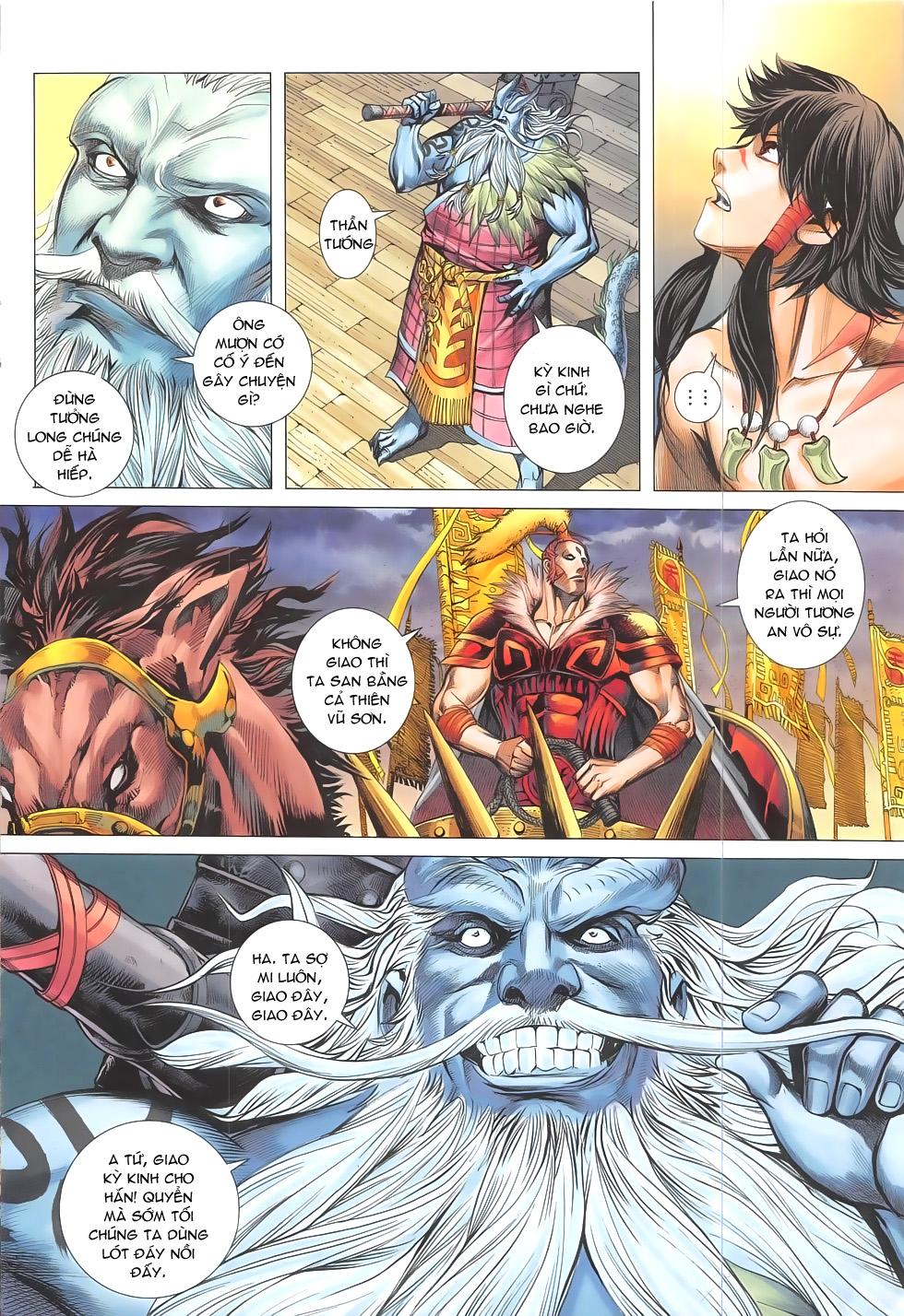 Tây Du Chap 1 - Trang 33