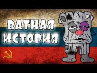 """На Николаевщине СБУ заблокировала попытку создания """"народной республики"""" - Цензор.НЕТ 5369"""