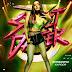 """"""" Street Dancer 3D """" Release Today ."""