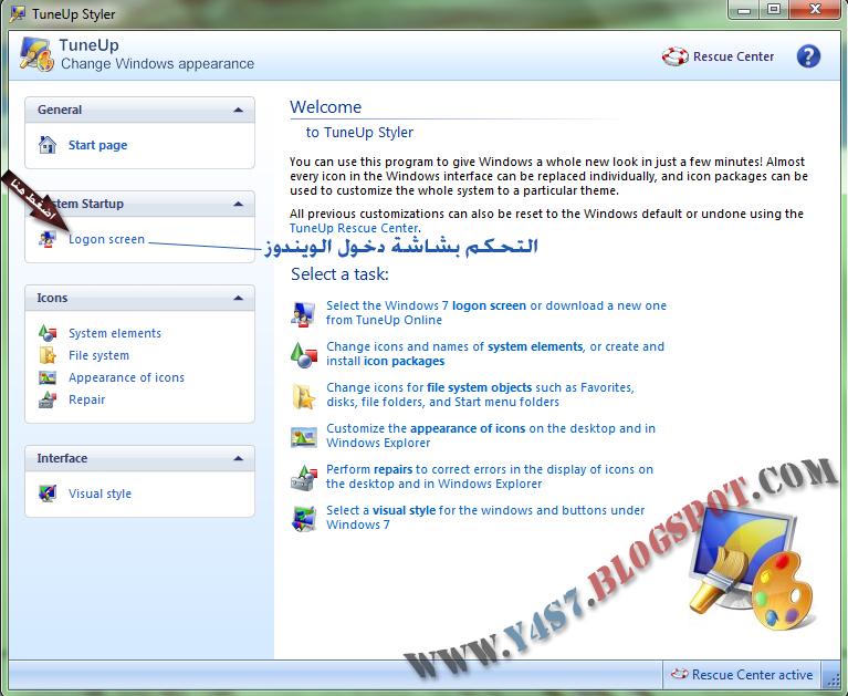 اقوى واضخم شرح لبرنامج TuneUp Utilities 2012 على مستوى الوطن العربي 150 صورة Untitled-21.jpg