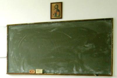 ta-thriskeytika-einai-eikones-eikonomaxia%25C2%25ABSophia-Drekou-Nikos-Lygeros-Logoi