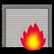 防火シャッターのイラスト