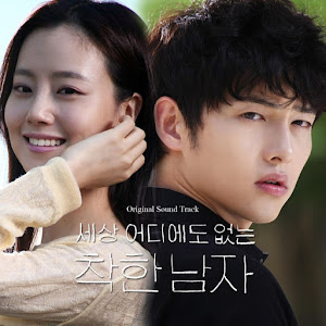 Song Joong Ki - Really