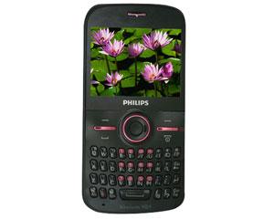 Handphone Baterai Paling Tahan Lama