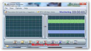Adrosoft AD Stream Recorder Portable