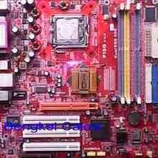 Cara Memperbaiki Motherboard Komputer Rusak