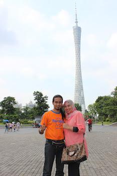 Guangzhou 2012