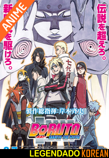 Assistir Boruto: Naruto the Movie Online