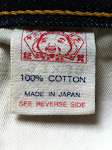 made in japan evisu jeans,design&made only by yamane size 33 L36