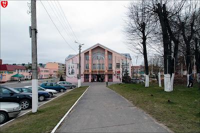 Дом культуры в Смолевичах