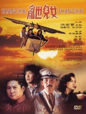 Loạn Thế Nhi Nữ - Shanghai Shanghai (1990)