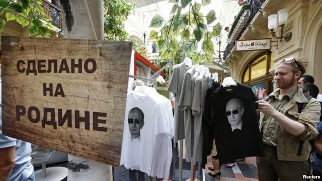 T shirt Daily News by My Printing 2u syarikat Printing Baju t Jualan Baju T besar besaran di Russia cara Rakyat Russia menghargai pemimpin mereka