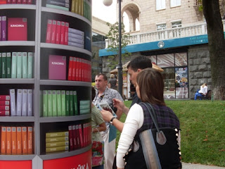 мобільна бібліотека