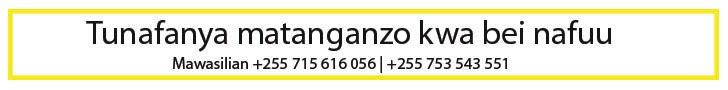 MATANGAZO