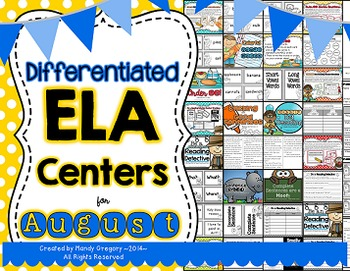 Monthly ELA Centers!