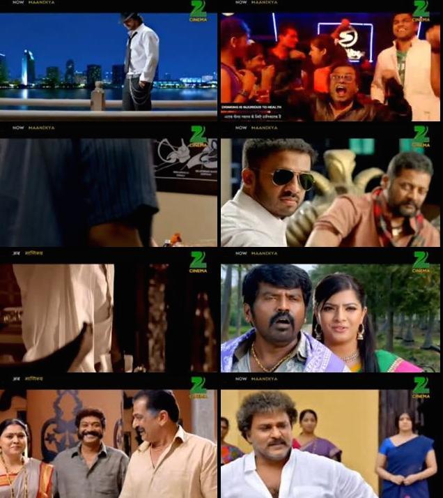 Maanikya 2015 Hindi Dubbed DTHRip x264 700mb