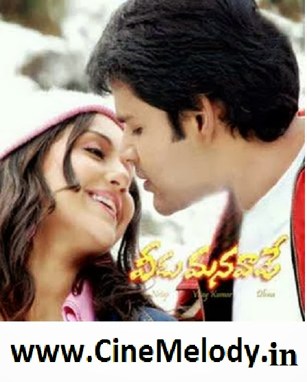 Veedu Manavade Telugu Mp3 Songs Free  Download  2009