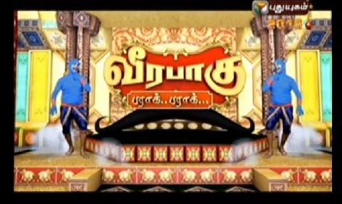 Watch Eppadi Irukkum 2016 Special 01-01-2016 Puthuyugam Tv 01st January 2016 New Year Special Program Sirappu Nigalchigal Full Show Youtube HD Watch Online Free Download