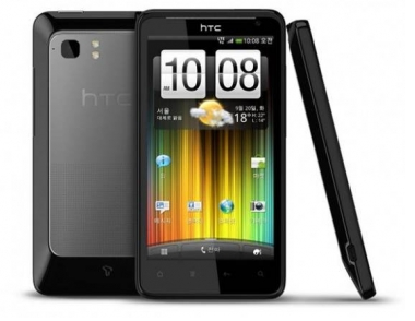 HTC Raider 4G Has Launched
