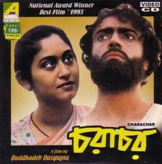 Charachar (1993) - Bengali Movie