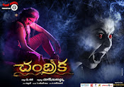 Chandrika movie first look-thumbnail-12